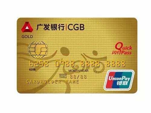 【广发信用卡额度】广发信用卡新开的卡一般额度是多少