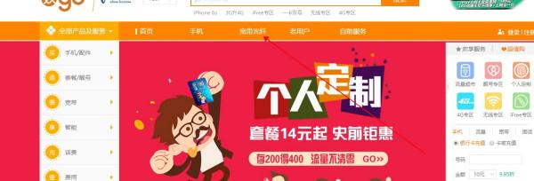 中国电信测速软件_中国电信的官网有测速的软件吗?_百度知道