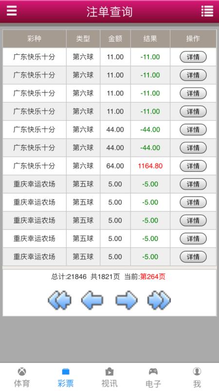 重庆幸运农场网上怎么开户呢??????????
