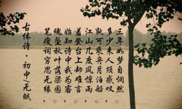 诗歌是 体裁的一种_什么是古体诗_百度知道