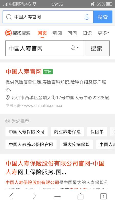 中国人寿电子保单_怎样下载中国人寿保险电子保单?_百度知道