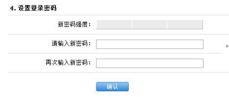 【网银密码】网银的密码是几位数的啊?