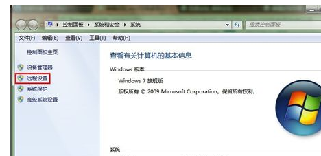 win7连接到远程桌面_WIN7如何使用远程桌面连接同一局域网的电脑_百度知道