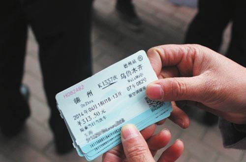 网火车票身份�_网上订火车票后需要取票吗,还是直接用身份证就可以进火车了