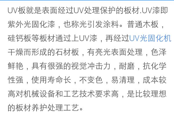 uv固化机设备_小型uv设备生产厂家水胶板材镜头专用三昆直销