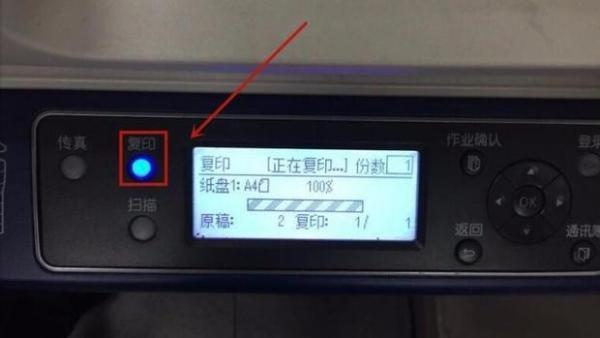 富士施乐 如何让身份证两面复印在一张纸上