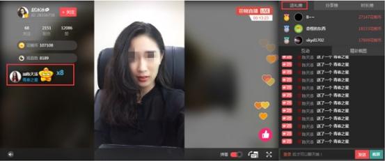 天宇娱乐:网络主播怎么赚钱