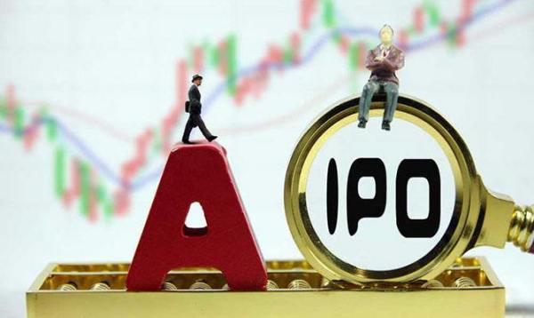【首次公开募股】公开募股(IPO)和上市有什么区别与联系?