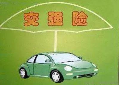 【交强险是什么意思】问买汽车的那个交强险是什么意思,有什么用