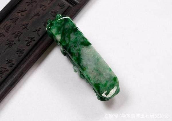 什么是癣加绿翡翠?