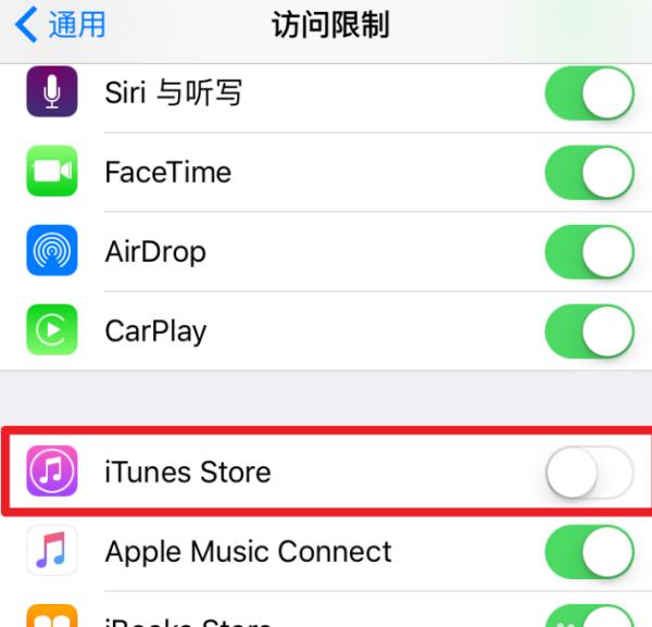 3.在iphone上就看不到itunes store的图标了