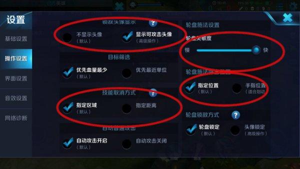 华宇娱乐:王者荣耀高手怎么设置操作 操作技巧具体