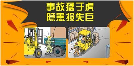 非煤矿山安全标准化_防止事故发生的安全技术措施有哪些方面_百度知道