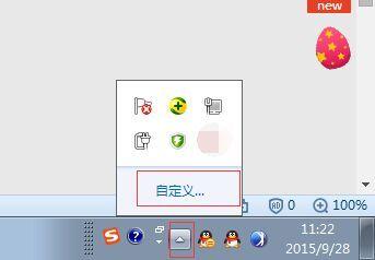电脑工具栏里的声音控制图标找不到了,怎么样才能显示出来图片