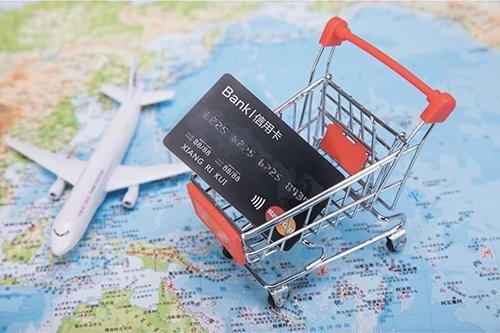 【兴业银行信用卡中心】兴业银行信用卡中心能下卡?