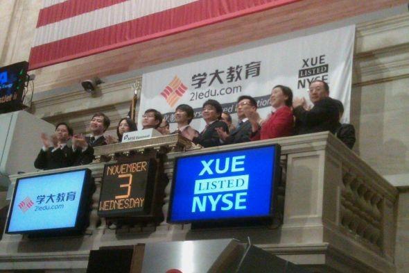 【新东方 股票】国内除了新东方之外,其它教育机构还有哪些上市的?