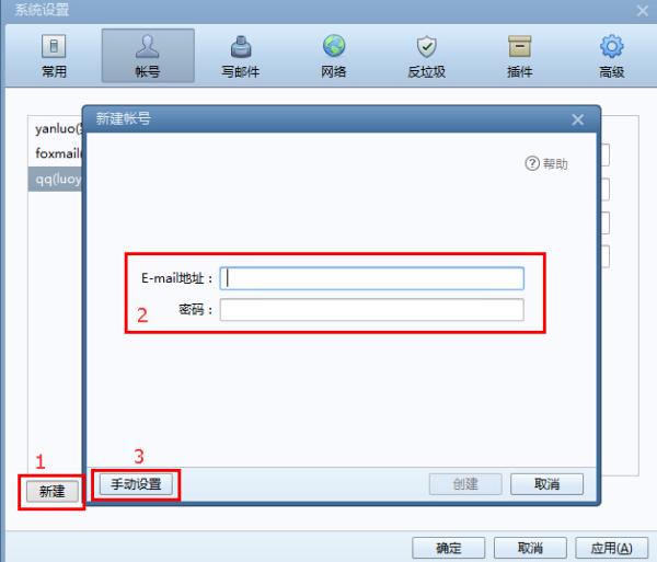 pop服务器是什么_qq邮箱的POP服务器地址是什么_百度知道