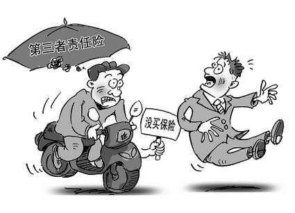 炸金花官网:司机责任险是什么意思