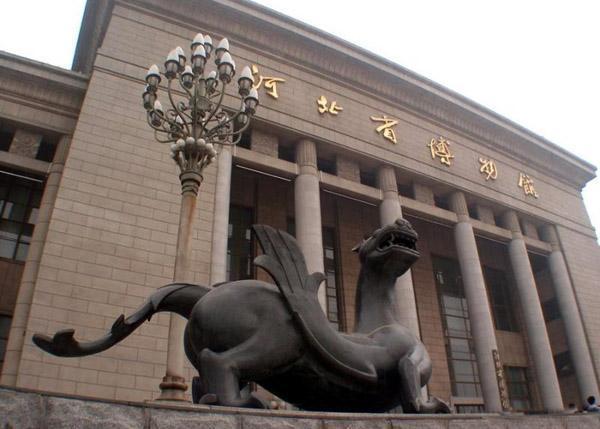军事博物馆闭馆时间_河北省博物馆开馆时间_百度知道