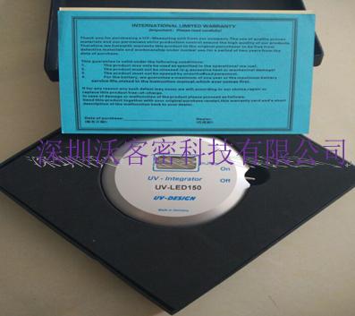 设备面光源_厂家直销uvled固化uv机光固化uv胶水uv面光源