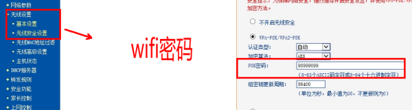 xp电脑查看wifi密码_xp系统wifi密码怎么查看_百度知道