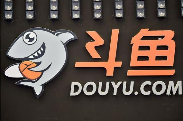 【斗鱼上市】斗鱼终于要上市了,直播还是一门好生意吗?
