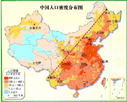 胡焕庸线_胡焕庸世界人口地理