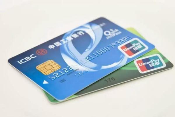 【电子账户】电子账户和银行卡的区别