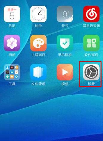 oppo手机如何隐藏应用,使其在界面上看不到