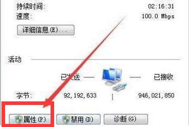 我的电脑为什么看不到网络上其他人的电天下3大荒序列号脑