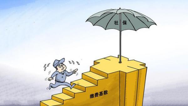 【北京社保自己缴纳】