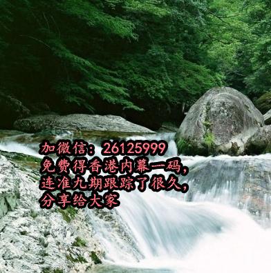 香港挂牌正版彩图通天报
