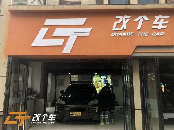 西安商务车改装哪家好比较正规的大厂在哪? 行业新闻 丰雄广告第2张