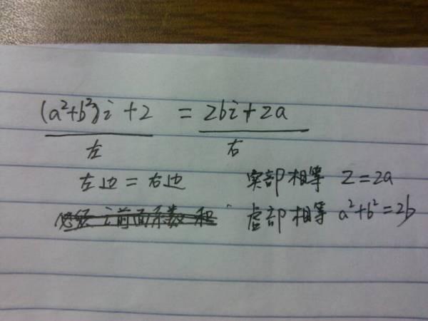 虚数单位_设i是虚数单位,zˉ是复数z的共轭复数,若Z·Zˉi+2=2z ,则 z ...