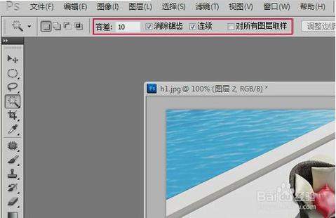 在ps中如何消除锯齿_PS中如何把线稿单独抠出来到一个透明图层上呢?_百度知道