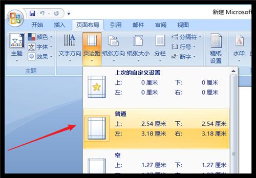 a4纸打印页边距设置_请问标准得A4纸打印页边距是多少?_百度知道