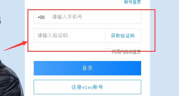 vivo X9手机丢了在关机状态能不能找回来