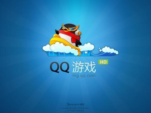 腾讯qq游戏大厅美女_电脑上装的QQ游戏大厅,为什么用微信号登陆不上?_百度知道