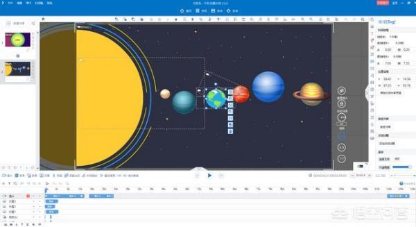 短视频片头要怎么做需要会哪些软件呢?