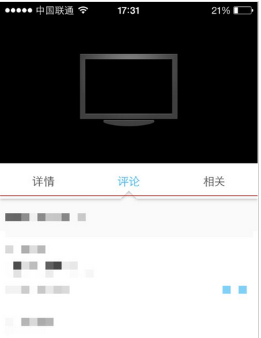 iPhone手机怎样连接小米电视?