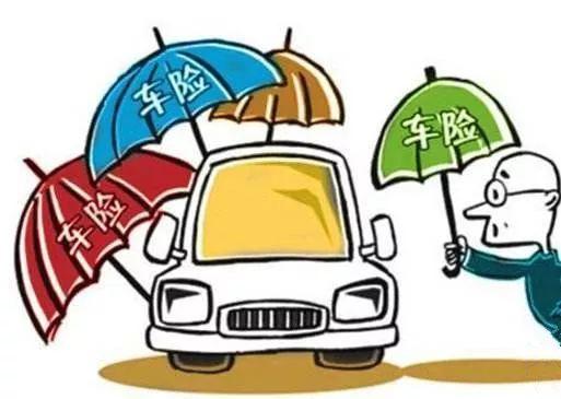 【什么车险比较好】请问买车险哪家保险公司好?谢谢