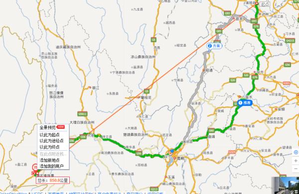 从泸县到云南芒市多少公里图片