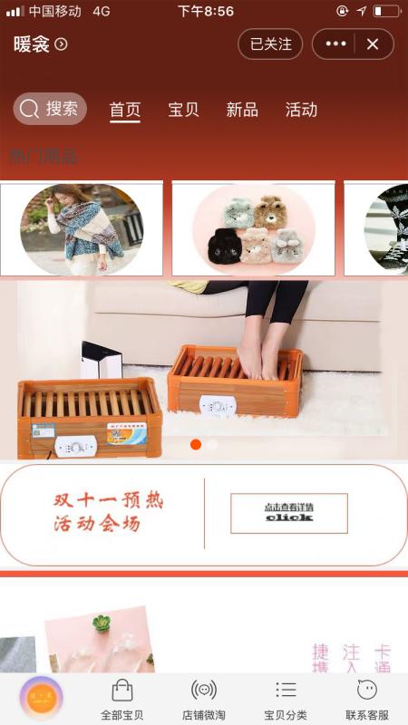 工业烤箱_厂家直销:工业烤箱柜式电热炉隧道炉