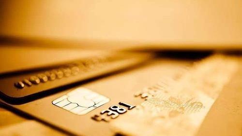 【贷记卡和信用卡的区别】信用卡和贷记卡有什么区别