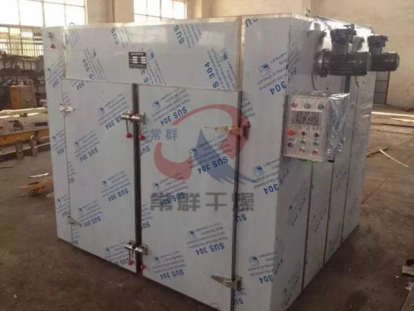 热风循环烘箱_纺织印花设备服装固色隧道炉热风循环烘箱导带直喷后处理