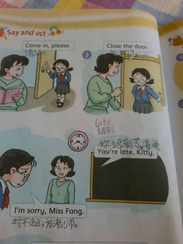 讲故事用英语怎么说
