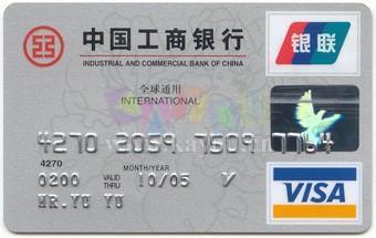 工行异地查询手续费_工商银行卡异地取钱需要手续费吗_百度知道