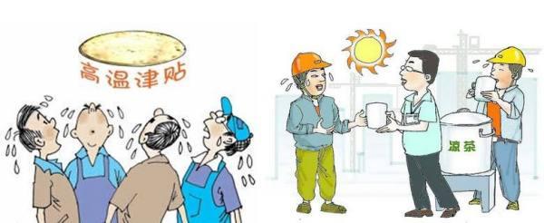 浙江省高温补贴文件_国家规定在什么条件下要发放高温补贴_百度知道