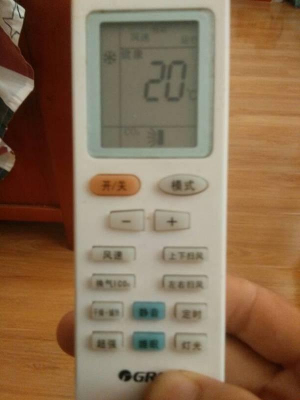 格力空调遥控器_格力空调除湿模式标志是什么样_百度知道