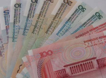 人民币简写符号为_cNY是什么意思_百度知道